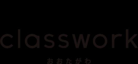 classwork太田川